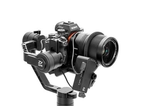 Zhiyun Servo Follow Focus